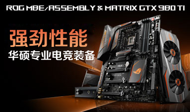 MATRIX GTX980TI 强势回归