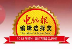 年度编辑选择奖