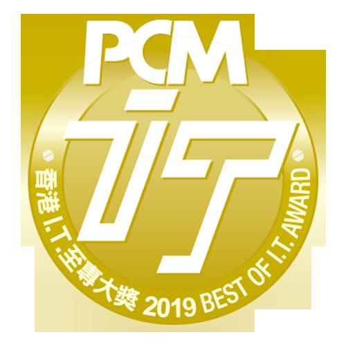 PCM Best of I.T. Award 2019
