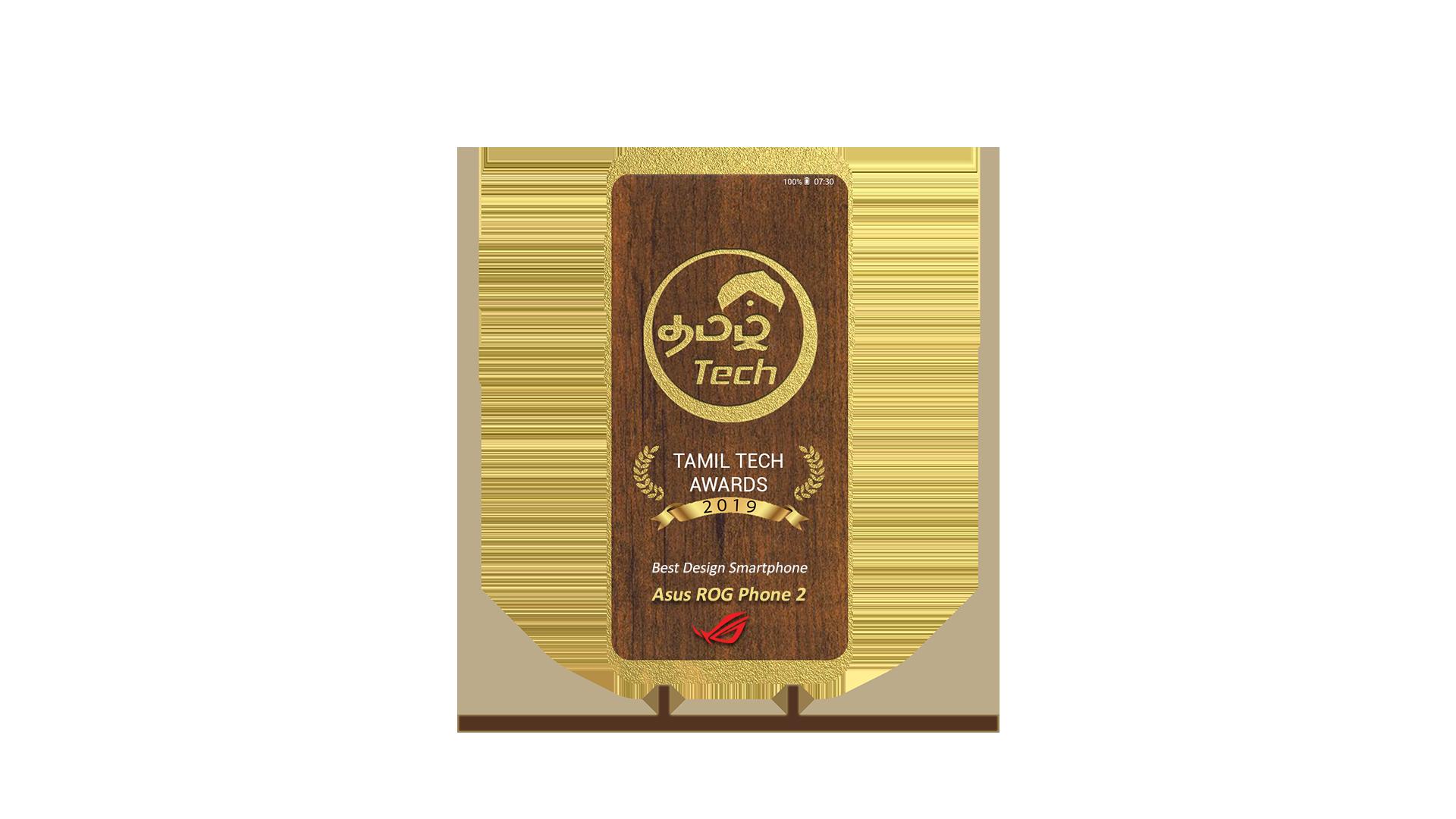 Best Design Smartphone - 2019