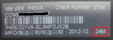 郑州迈联科技